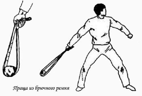prasha_iz_bruchnogo_remnya