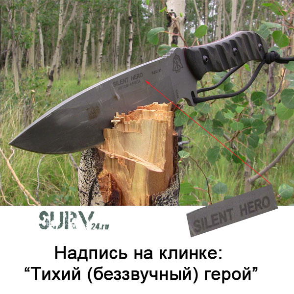 slint_hero_knife