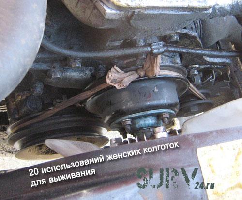 kolgotki_dlya_remonta_avtomobilya