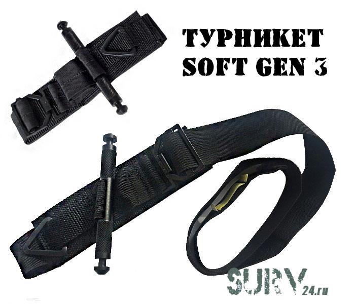 turniket_soft_dlya_peretyagivaniya_konechnosti
