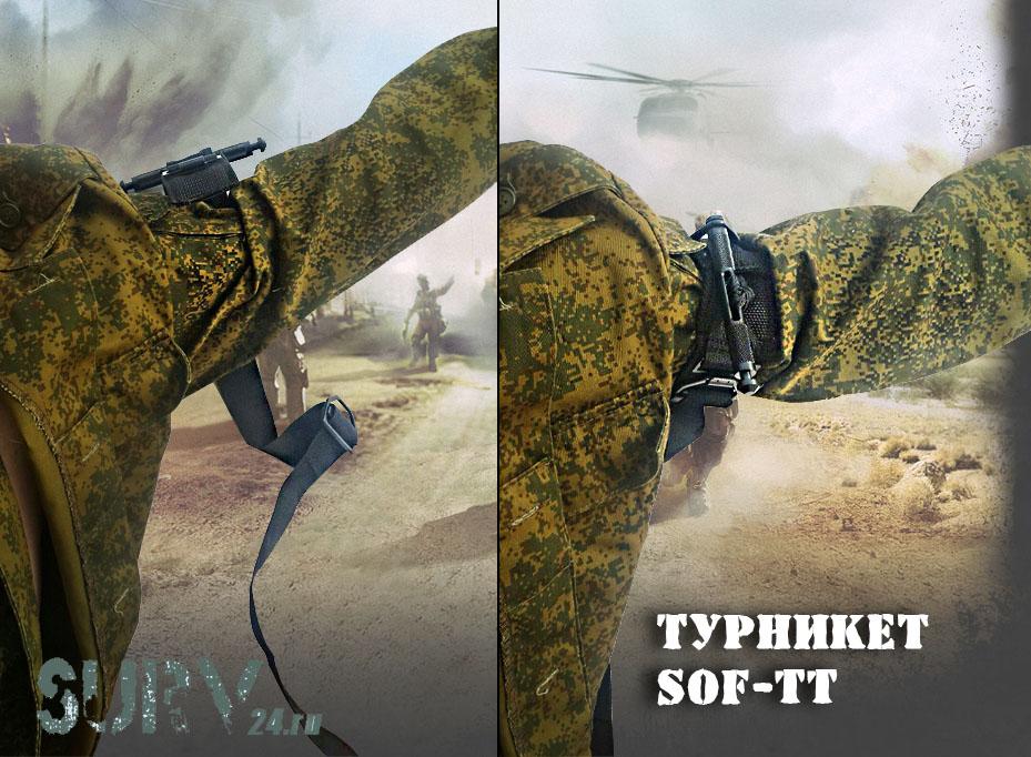 turniket_softt_dlya_ostanovki_krovi