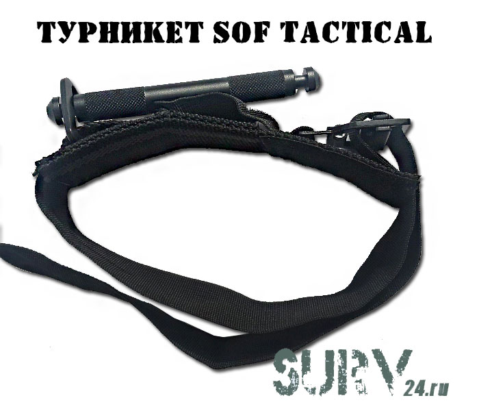 turniket_tipa_sof-tactical