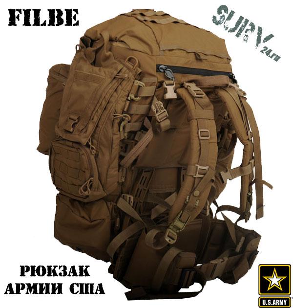 Американский военный штурмовой рюкзак долли рюкзак